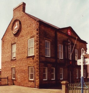 1 Howard Street, when owned by Stag Line (c.1970s)