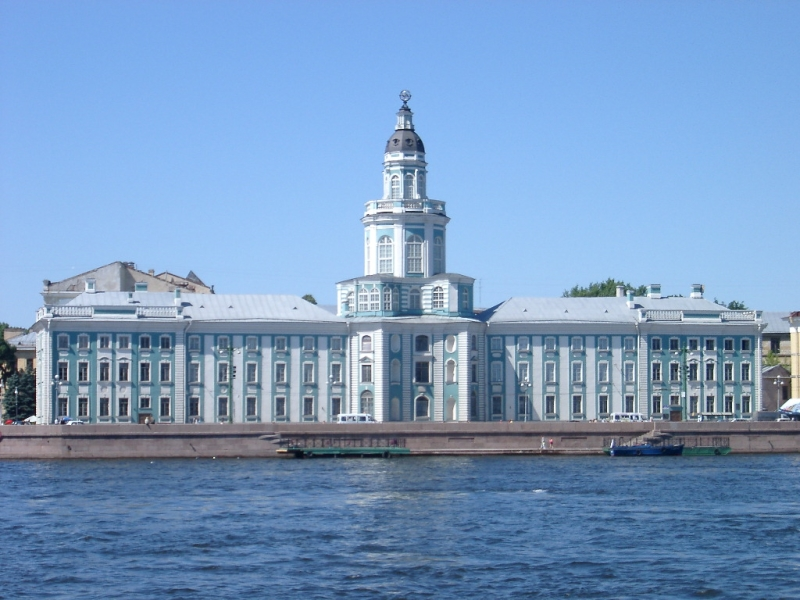 Kunstkamera of the Russian Academy of Sciences in St. Petersburg