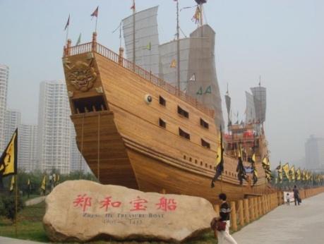 The Treasure Ship Model (1:1)